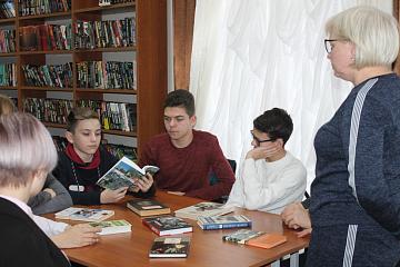 Марафон чтения «Живая память войны»