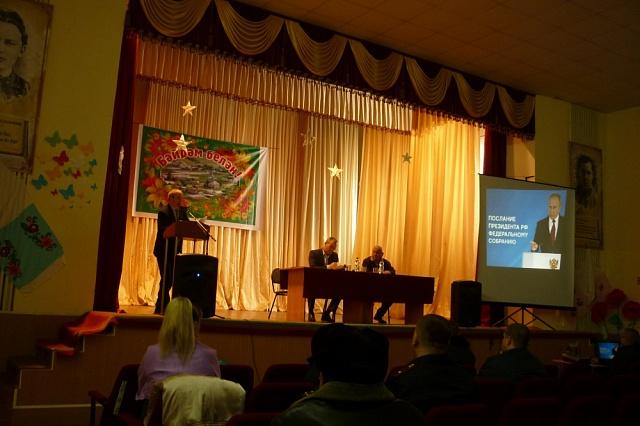 12.02.2020 в селе Алькино прошла конференция граждан.