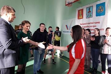 21-й открытый турнир по волейболу на приз «Кубок имени воина-интернационалиста Алексея Дорофеева»