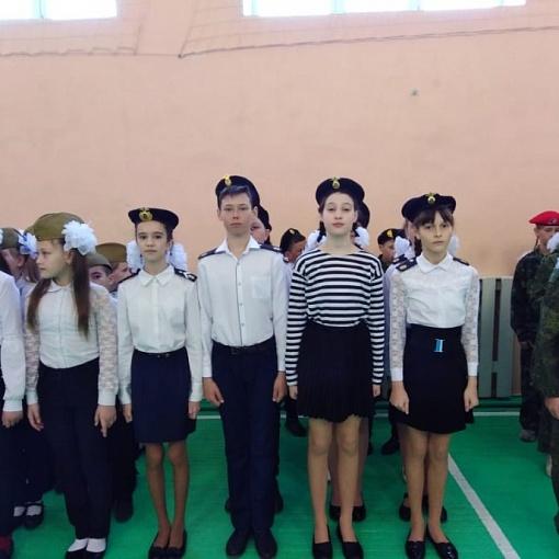 Школьное мероприятие посвященное Дню защитника Отечества