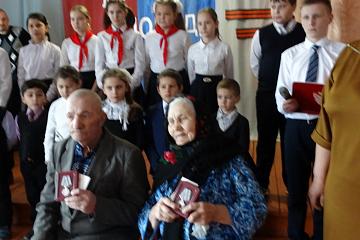 18 февраля 2020 года в Верхнемазовском сельском клубе  прошло торжественное мероприятие по вручению юбилейных медалей к 75-летию  Победы в Великой Отечественной войне 1941-1945 гг.