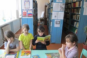 Игра- фантазия к Всемирному дню чтения вслух.