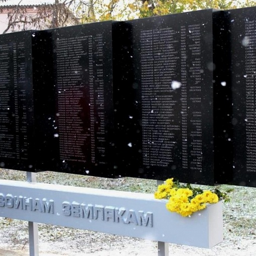 Открытие мемориала в с.Синявка