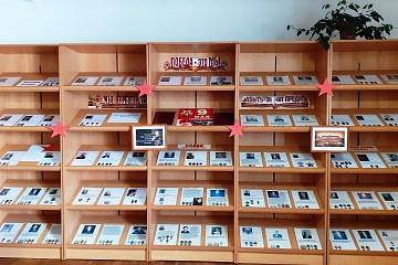 Шильдинская модельная  библиотека  представляет книжно-иллюстративную выставку «75 лет Великой Победы»