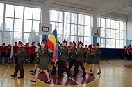 Районная военно-спортивная игра «Победа»