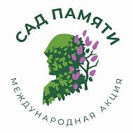 В Воронеже появятся «Сады памяти», посвященные землякам, павшим в годы Великой Отечественной войны
