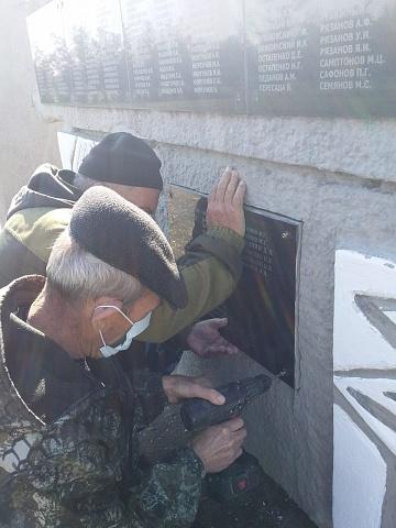 Увековечивание памяти погибшего воина