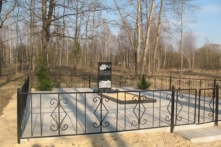 2020 год Братские могилы СП Высокое 004.JPG
