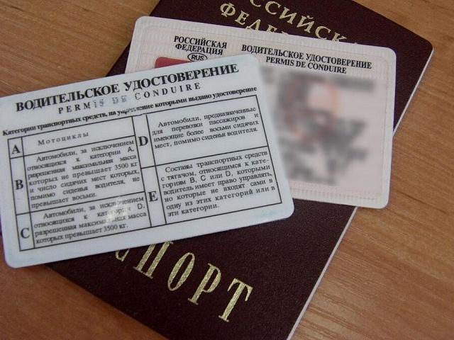 В России продлены сроки действия истекающих паспортов и национальных водительских удостоверений