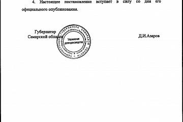 С 1 мая в Самарской области вводится масочный режим.
