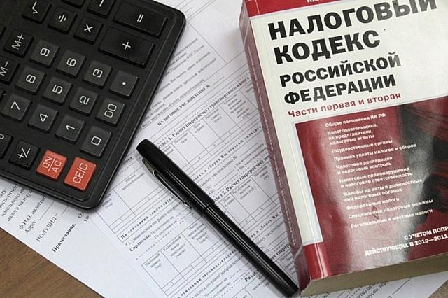 О способах уплаты налогов