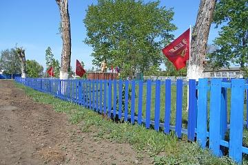 """Акция """"Флаги России. 9 Мая"""""""