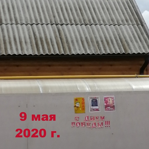 IMG_20200509_122020.jpg