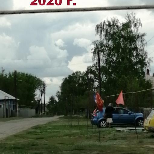 IMG_20200509_122514.jpg