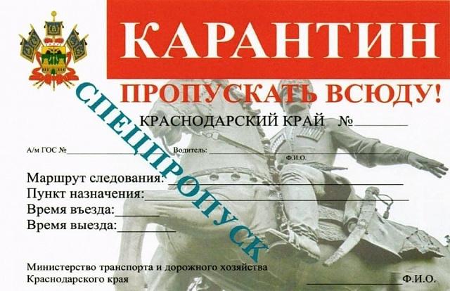 Объявление для граждан