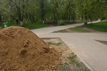 Начались работы по модернизации системы освещения в парке по ул.Ленина.