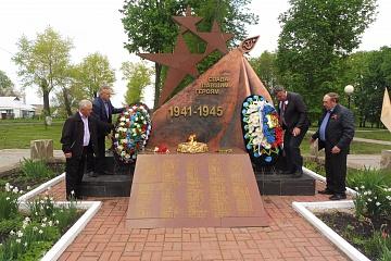 Мероприятие, посвященное празднованию 75 годовщине Победы в Великой Отечественной Войне