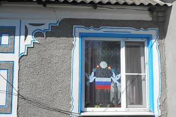 «Окна России»