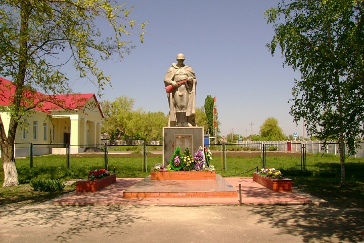 памятник № 152