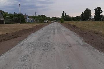 Ремонт дороги по ул.Ленинская  в с.Красное
