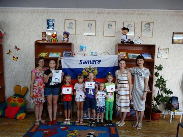17 июля 2020 года в Самарской области отмечается День Самарской символики