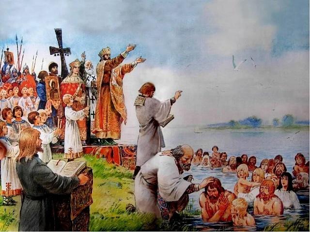 Познавательный час «День Крещения Руси»
