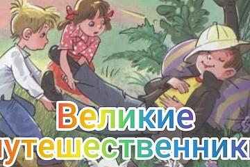"""Литературная светёлка """"Писатель- сатирик Зощенко"""""""