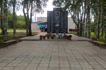 """Окончание реализации Проекта обустройство мемориального комплекса """"Никто не забыт"""""""