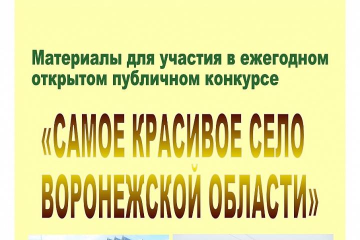 Бугаевка текст-1.jpg