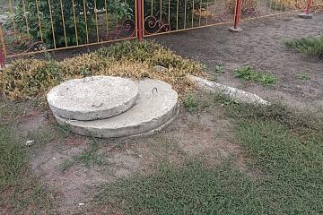 Администрация Нижнеикорецкого сельского поселения иформирует