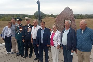 Открытие музея Военно-морского флота!
