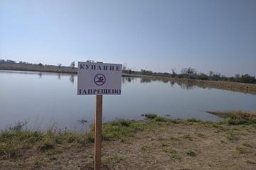 Купание в Башантинском пруду запрещено