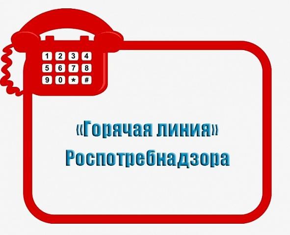 Управление Роспотребнадзора по Самарской области информирует о проведении телефонной «горячей линии» по вопросам качества и безопасности детских товаров, школьных принадлежностей