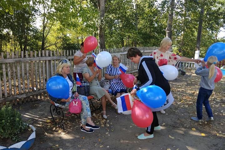 Поздравление  жителей с Днем Российского флага.jpg