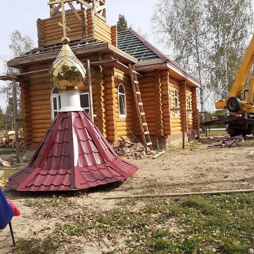 Установка куполов на Храм Св. великомученника Георгия Победоносца