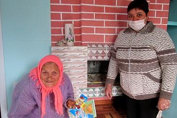 С Днем Пожилых людей