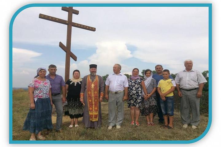 освящение крестов.jpg