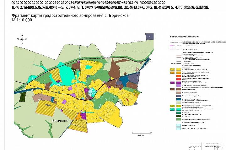 3. ПЗЗ Фрагмент карты градостроительного зонирования с. Боринское.jpg