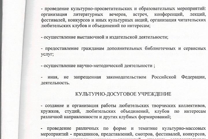 Scan2020-11-17_185028.jpg