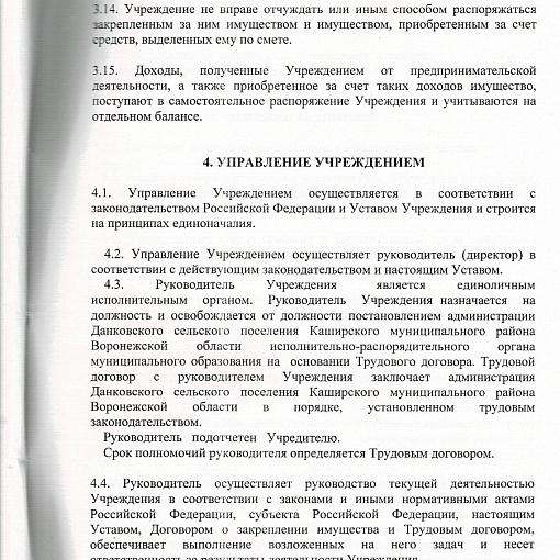 Scan2020-11-17_185426.jpg