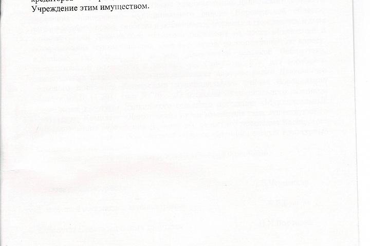 Scan2020-11-17_185638.jpg
