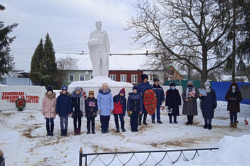 Митинг, посвященный 79-ой годовщине освобождения поселка Мятлево