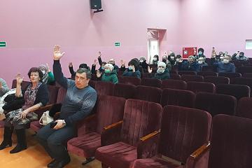 Собрание граждан