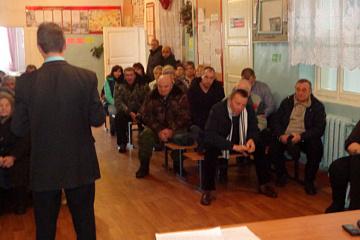 Доклад главы администрации  Латненского сельского поселения Семилукского муниципального района  за 2017 год  и  перспективах  развития на 2018 год.