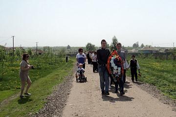 Митинг посвященный Дню Победы в Латненском сельском поселении