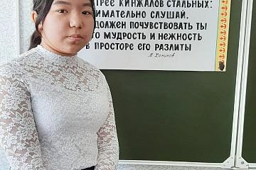 Родной язык - моя путеводная звезда