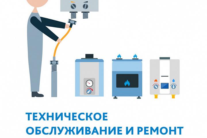 metodichka_to_vdgo_2_0-1.jpg
