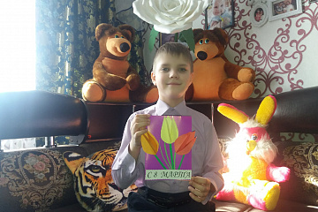 "Конкурс открыток     ""Маме на 8 марта!"
