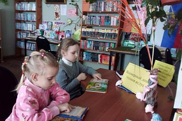 Всемирный день чтения вслух. Мир чтения прекрасен.  Громкие чтения.
