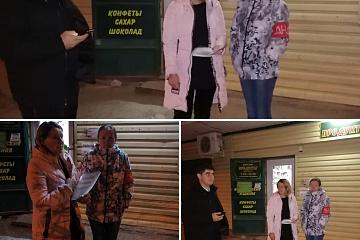 Отчет о работе штаба координации деятельности органа общественной самодеятельности «Общественное объединение правоохранительной направленности Варнавинского сельского поселения» за 2020 год.